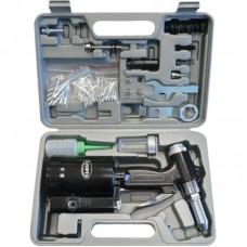 Licota PAV-00005K Заклепочный пистолет пневмогидравлический до 4,8 мм набор