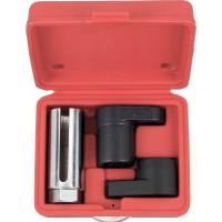 Licota ATF-5083 Набор спец. головок для кислородных датчиков 3 пр.