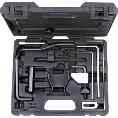Licota ATA-3820 Набор фиксаторов для регулировки фаз ГРМ дизельных двигателей PSA DW10/DW12