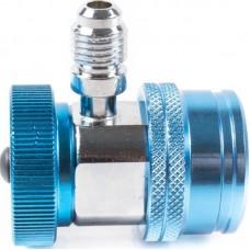 "Licota ATL-9007 Адаптер синий 1/4"" для двухвентильного манометрического коллектора"