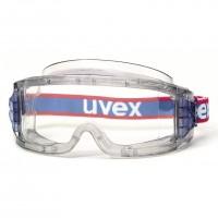 UVEX Uvx-uv Закрытые защитные очки Uvex Ультравижн
